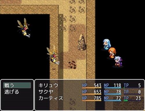 Zeke【キリュウ編】 Game Screen Shots