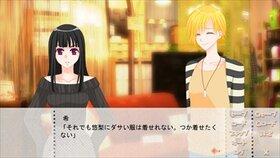 恋愛初心者 Game Screen Shot3