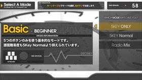 Ez-Muse 1.5 Game Screen Shot2