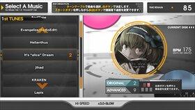 Ez-Muse 1.5 Game Screen Shot4