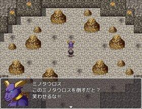 トレジャーハンター:アルド Game Screen Shot4