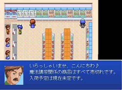 NEOREAM II ~時を駆ける夢~ Game Screen Shots