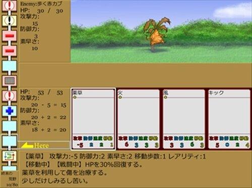 4 you Game Screen Shot3