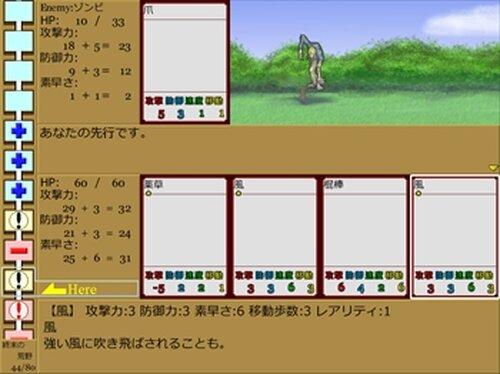 4 you Game Screen Shots