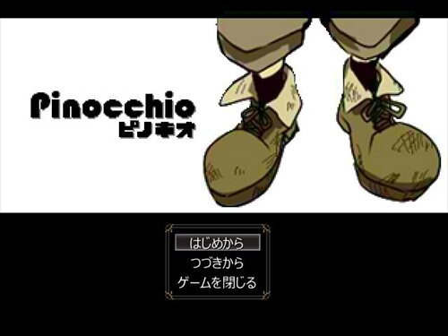 Pinocchio -ピノキオ- Game Screen Shot1