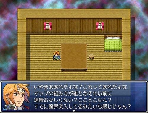 なんかアーネストが不動の主人公だったら Game Screen Shot1