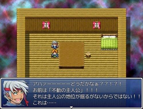 なんかアーネストが不動の主人公だったら Game Screen Shots