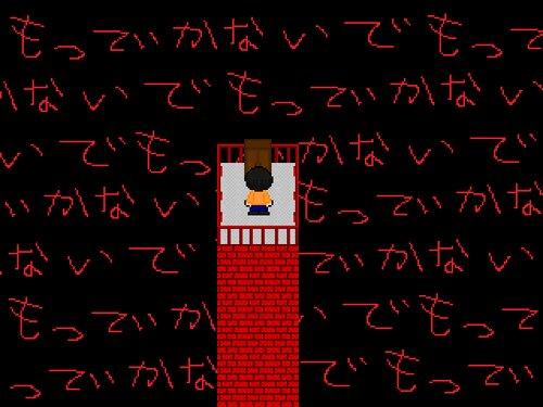 貝木機械怪異課 第2話 Game Screen Shot