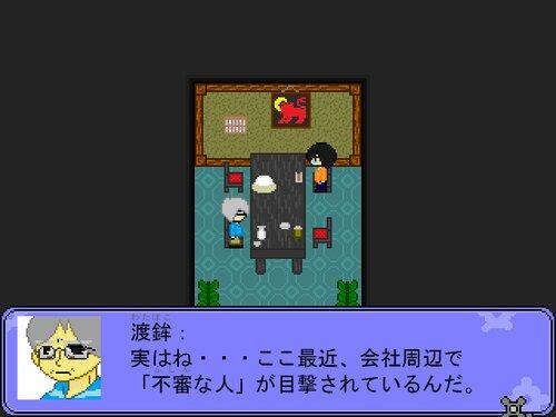 貝木機械怪異課 第2話 Game Screen Shot2