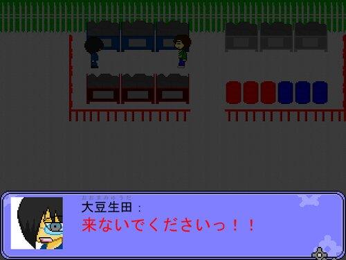 貝木機械怪異課 第2話 Game Screen Shot4