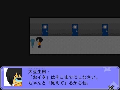 貝木機械怪異課 第2話 Game Screen Shot5