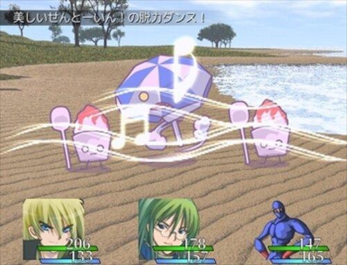 スイカ割り激戦記 Game Screen Shot3
