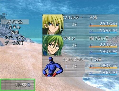 スイカ割り激戦記 Game Screen Shot5