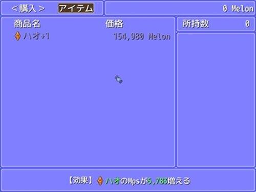 怒りのメロン β版 Game Screen Shot3