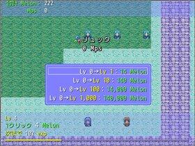 怒りのメロン β版 Game Screen Shot4