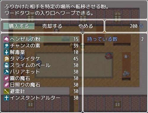ワードタワー Game Screen Shot3