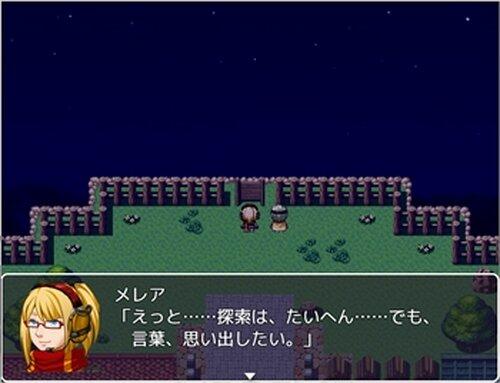 ワードタワー Game Screen Shot4