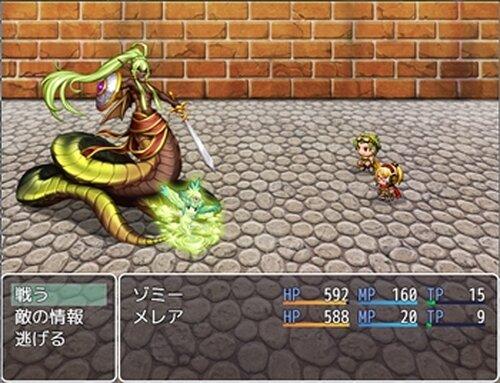ワードタワー Game Screen Shots