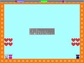 ラシーユのシューティングアクション3 Game Screen Shot4