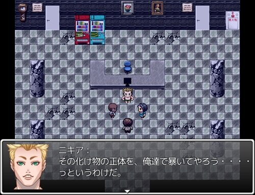 眼男 Game Screen Shot1