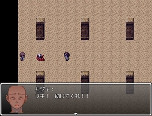 眼男 Game Screen Shot4