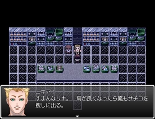 眼男 Game Screen Shot5