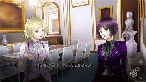 カフェ・ゼロ~眠れる野獣~体験版 Game Screen Shot1