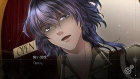 カフェ・ゼロ~眠れる野獣~体験版 Game Screen Shot3