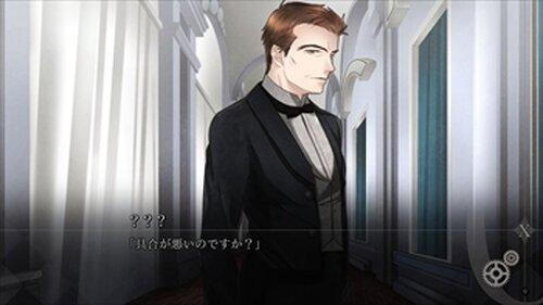 カフェ・ゼロ~眠れる野獣~体験版 Game Screen Shot4