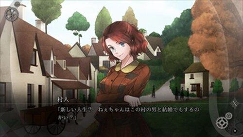 カフェ・ゼロ~眠れる野獣~体験版 Game Screen Shot5