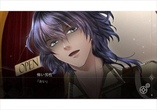 カフェ・ゼロ~眠れる野獣~体験版 Game Screen Shots