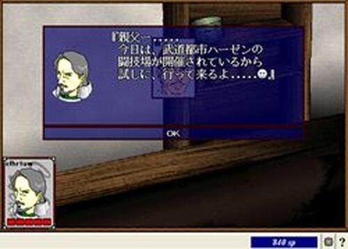 対決戦闘闘技場 Game Screen Shots