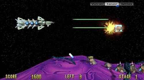 ダグラマンドラ 【体験版】 Game Screen Shot3