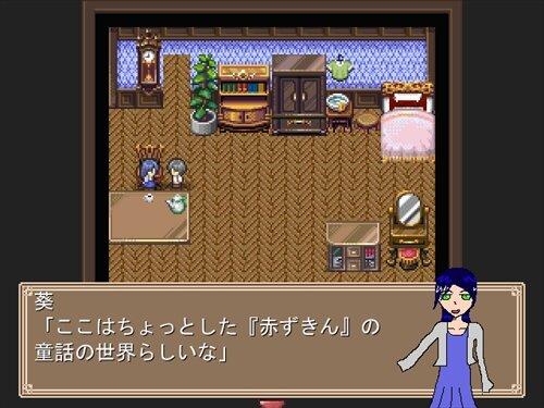 ココロ Game Screen Shot1