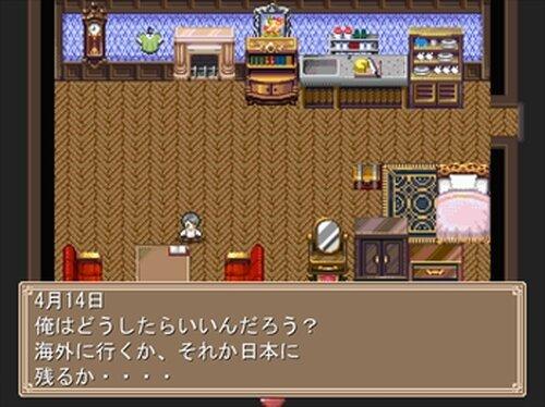 ココロ Game Screen Shot2