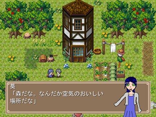 ココロ Game Screen Shots