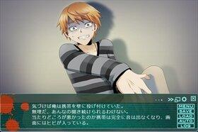 フリーホラーADV-だびぽん- Game Screen Shot3