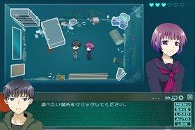 フリーホラーADV-だびぽん- Game Screen Shot5