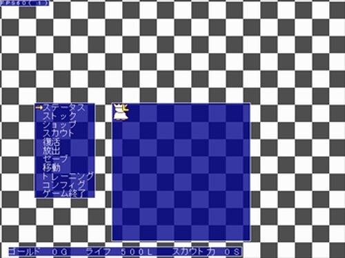 ヤシーユ族戦争 Game Screen Shot2