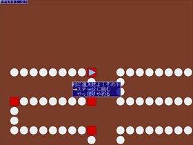 ヤシーユ族戦争 Game Screen Shot3