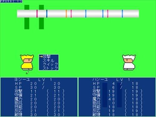 ヤシーユ族戦争 Game Screen Shot5