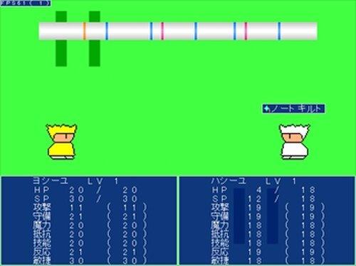 ヤシーユ族戦争 Game Screen Shots