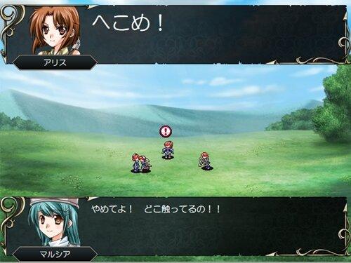 エルテール大陸物語 Ertere Continent Story 第2版 Game Screen Shot1