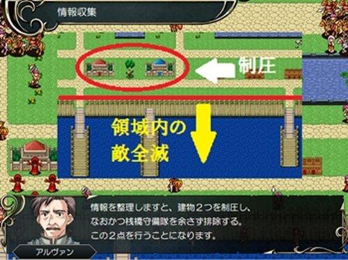 エルテール大陸物語 Ertere Continent Story 第2版 Game Screen Shot2