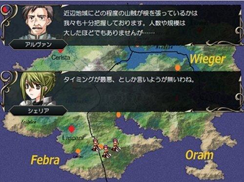 エルテール大陸物語 Ertere Continent Story 第2版 Game Screen Shot4