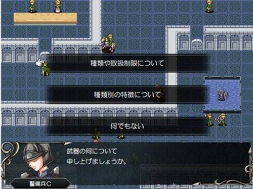 エルテール大陸物語 Ertere Continent Story 第2版 Game Screen Shots
