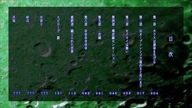 「環状線センセーション」(新装普及版) Game Screen Shot2