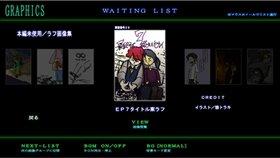「環状線センセーション」(新装普及版) Game Screen Shot5