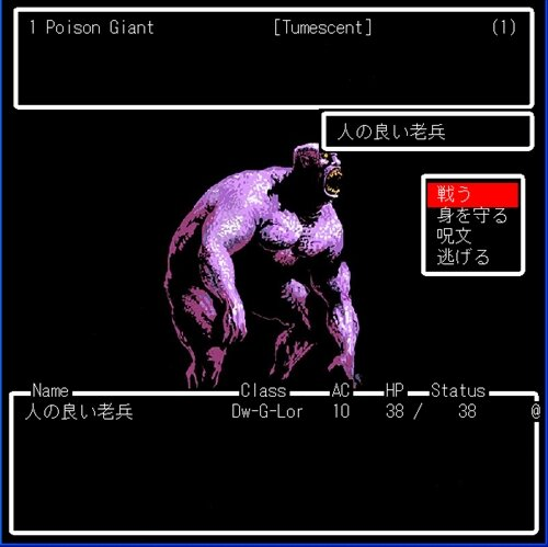 Javardry CoC Game Screen Shot1