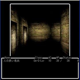 Javardry CoC Game Screen Shot2